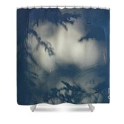 Shadowy Figures In The Hood Shower Curtain