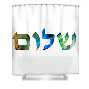 Shalom 15 - Jewish Hebrew Peace Letters Shower Curtain