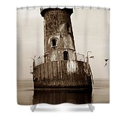 Sharps Island Lighthouse Shower Curtain