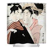 Shirai Gonpachi, C1798 Shower Curtain