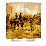 Siege Of Arlanta Shower Curtain