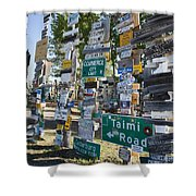 Sign Forest Watson Lake Shower Curtain
