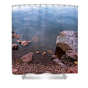 Silent Waters. Ladoga Lake Shower Curtain