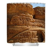 Sinai Desert Egypt  Shower Curtain