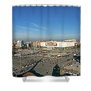 Skanderberg Square In Tirana Albania Shower Curtain