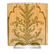 Skn 1324 Dextrous Devotion Shower Curtain