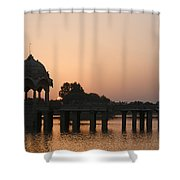 Skn 1356 Good Morning Jaisalmer Shower Curtain
