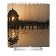 Skn 1379 The Sunrise Flare II Shower Curtain