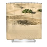Skn 1408 The Smooth Dunes Shower Curtain