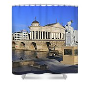 Skopje City Center Macedonia Shower Curtain