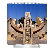 Skywards Shower Curtain