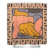 Small Framed Bedscape One Am Shower Curtain