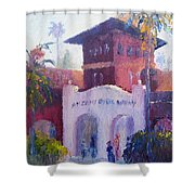 Smiley Library People Shower Curtain