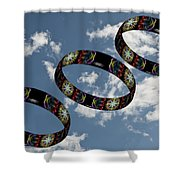 Smoke Rings In The Sky 1 Shower Curtain