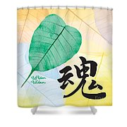 Soul - Bodhi Leaf Shower Curtain