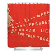 Soviet Poster Shower Curtain