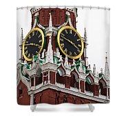 Spassky - Savior's - Tower Of Moscow Kremlin - Featured 2 Shower Curtain