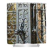 St. Gillis Well Pump Shower Curtain