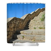 Stairway To Palamidi Shower Curtain
