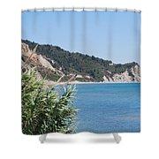 Stamoleka 2 Shower Curtain