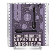 Starschips 08-poststamp - Shenzhou 5 Shower Curtain