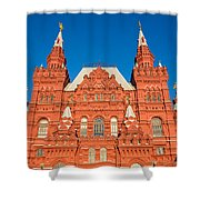 State Museum Of Russian History Shower Curtain