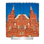 State Museum Of Russian History - Square Shower Curtain
