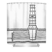 Stevens: Sectional Boiler Shower Curtain