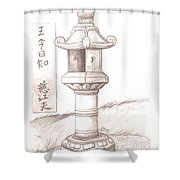 Stone Lantern II Shower Curtain