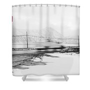 Stop - In The Name Of Love Shower Curtain