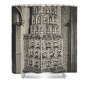 Stove, 19th Century Shower Curtain