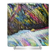 Straits Of Dover Shower Curtain