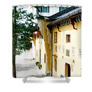 Street In Anhui Province China Shower Curtain