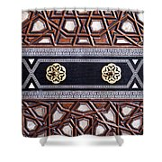 Sultan Ahmet Mausoleum Door 03 Shower Curtain