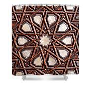 Sultan Ahmet Mausoleum Door 04 Shower Curtain