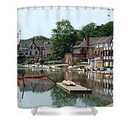 Summertime On Boathouse Row Shower Curtain