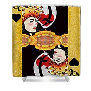 Sunflower Card Yellow Shower Curtain