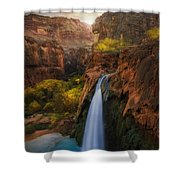 Sunrise In Paradise Shower Curtain