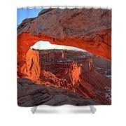 Sunrise Paint Shower Curtain
