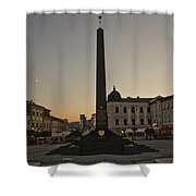 Sunset In B.bystrica Shower Curtain