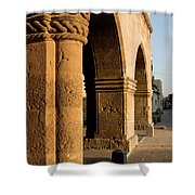 Sunset Wall Of The Old City Shower Curtain