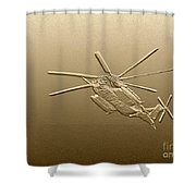 Super Stallion - Digital Art Shower Curtain