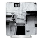 Surreal Morocco  Shower Curtain