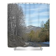 Take A Chance With Travel Shower Curtain