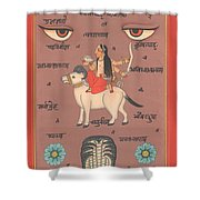 Tantra Tantric Arwork Painting Yoga India Miniature Painting Drawing Portrait  Shower Curtain