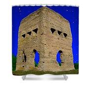 Temple Janus France Shower Curtain