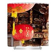 Temple Lanterns 01 Shower Curtain