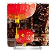 Temple Lanterns 02 Shower Curtain
