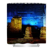 Temple Of Mars Ultor Shower Curtain