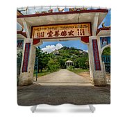 Temple On The Hill Shower Curtain